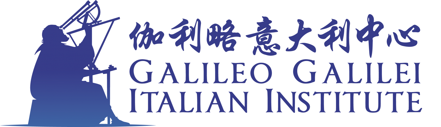 Galileo Galilei Italian Institute 伽利略意大利中心