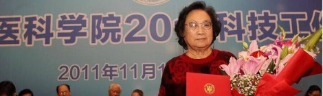 Tu Youyou: the first Chinese to win a Nobel Prize in Science