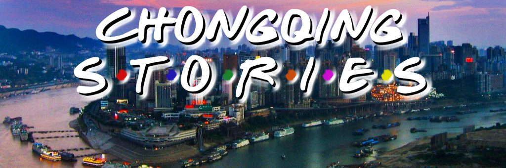 chongqing-stories2