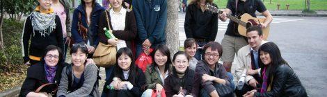 重庆大学2017年意大利公立大学全免学费项目招生简章
