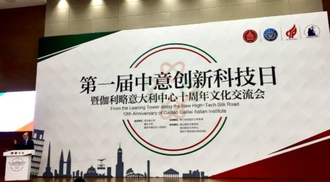 Press release: From the Leaning Tower along the New High-Tech Silk Road - 10th Anniversary of the Galileo Galilei Italian Institute
