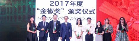 Anna Facchinetti receives the 2017 Peperoncino d'Oro
