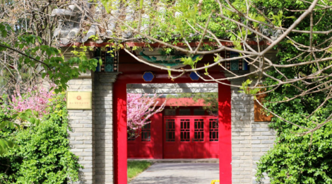 APPLY NOW: Yenching Academy of Peking University Full Fellowship Master's Program in China Studies