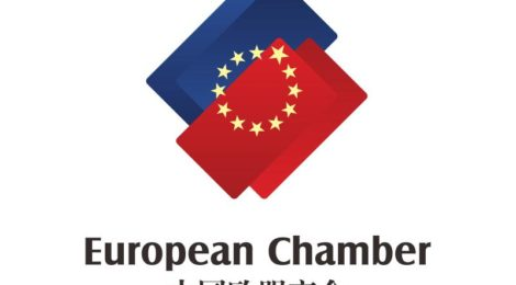 Interview with Mr Dominik Widmer, Vice Chair of the European Chamber of Commerce in China - Southwest Chapter