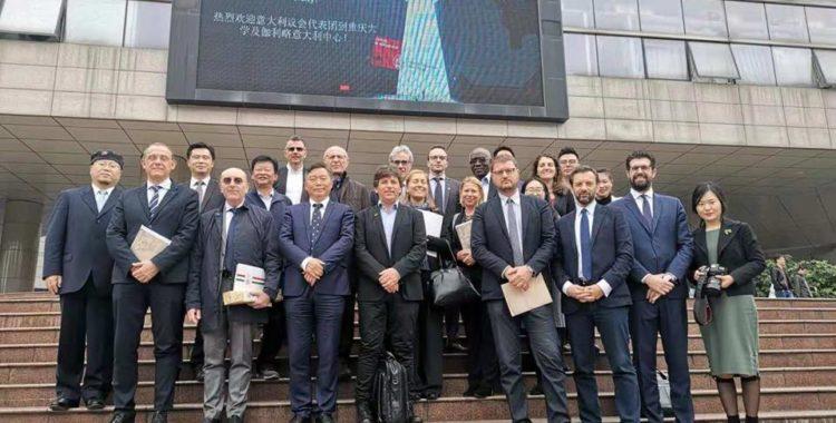 Visit of the Italian Parliamentary Delegation to the Galileo Galilei Italian Institute