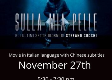 "MOVIE NIGHT: ""SULLA MIA PELLE"" BY Alessio Cremonini"