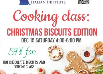Cooking class: Christmas Biscuits Edition