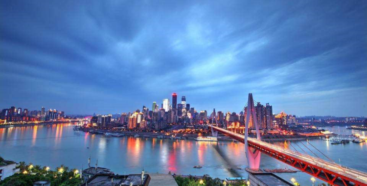 Sino-EU relations: The role of tourism and the city of Chongqing