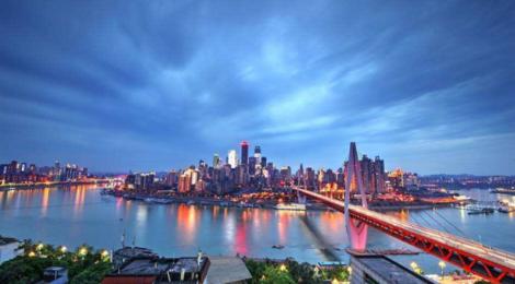中欧关系:旅游业在其中的作用与国际都市重庆