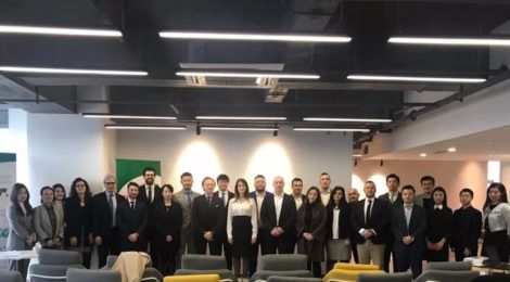 Mission of Confindustria Young Entrepreneurs – Tuscany Region in Chongqing