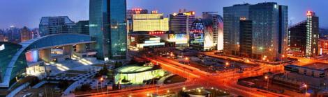 Netval考察团访华 中国的技术转移情况——北京、上海、重庆考察之旅