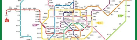 Impossible to possible: the story of the subway system in Chongqing (part 1)