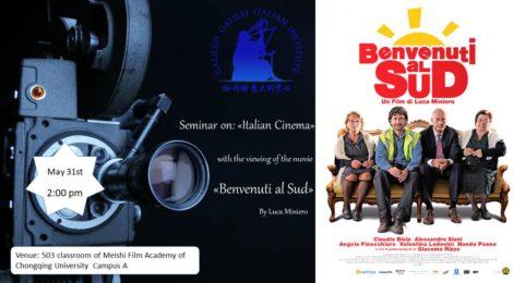 """Italian Cinema"" Seminar"