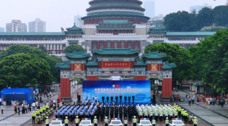 Chongqing launches first joint police patrol with Italy