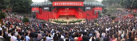 Chongqing University Turned 90