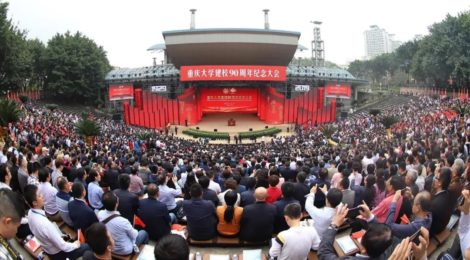 Chongqing University Turned 90