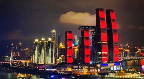 "Chongqing urban tourism: the ""Web-star"" of Western China"