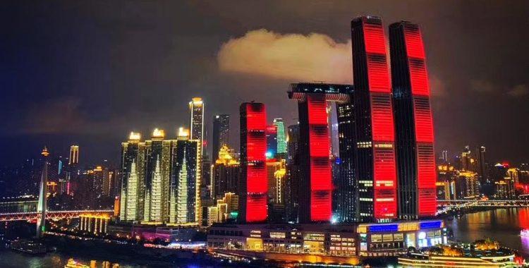"Chongqing urban tourism: the ""Web-star"" of Western China"