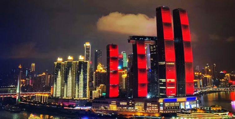 """重庆城市旅游:中国西部的""""网红"""""""