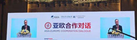 Key people of the Sino-European Dialogue