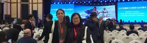 International Chinese Language Education Conference