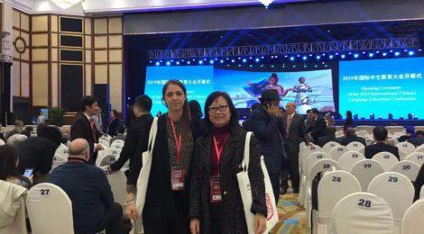 International Chinese Language Education Conference