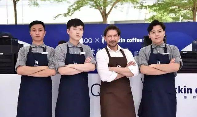 Interview with Andrea Lattuada, brand ambassador of Luckin Coffee
