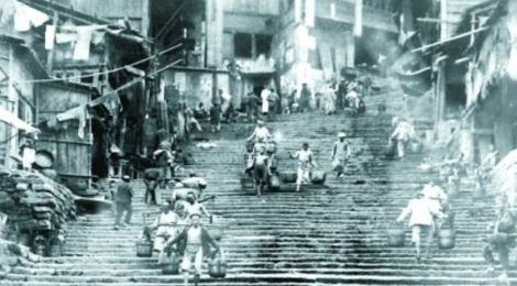 Chongqing: the Provisional Capital during Wartime