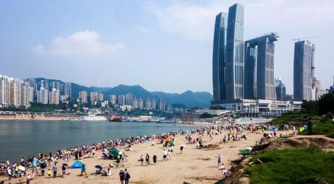 GGII MUST WATCH - Beaches in Chongqing
