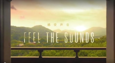 GGII MUST WATCH - Feel the Sounds of China