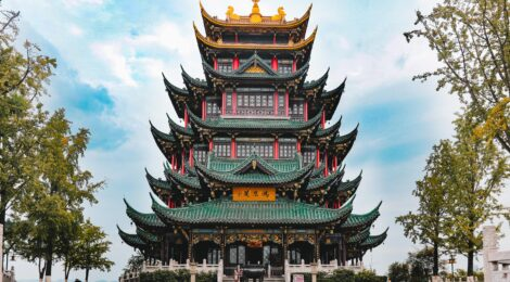 GGII MUST WATCH - Hong'en Temple Forest Park