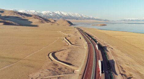 西部大开发战略在重庆经济发展中的作用