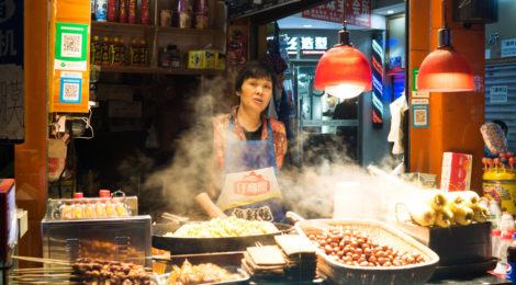 On The Streets of Chongqing - [Food and its people]