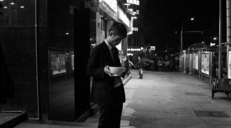 On The Streets of Chongqing - Chongqing in black & white