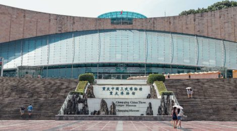 GGII MUST WATCH - Three Gorges Museum