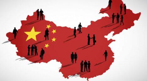 GGII BOOKS - Business in China