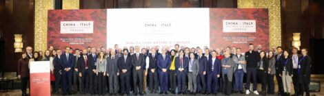 "GGII attended the ""China-Italy Business Dialogue"" in Beijing"
