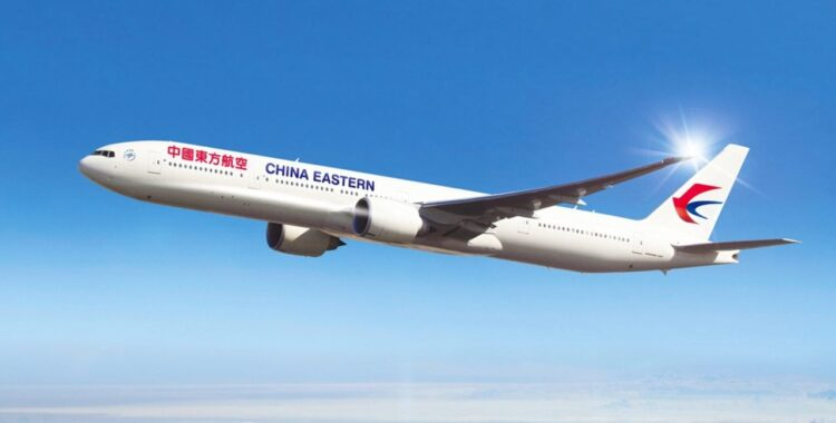 NEW RESEARCH - The role of China Eastern Airlines in Sino-Italian civil aviation cooperation
