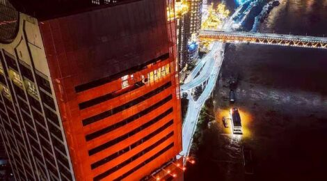 On the Streets of Chongqing - On the top of the world