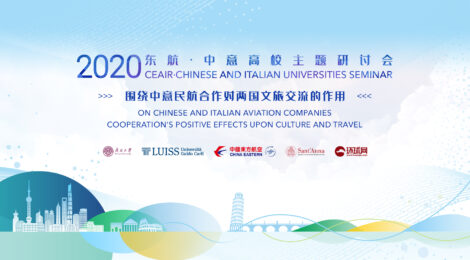 GGII ACTIVITIES - Seminar with CEAir on Sino Italian aviation cooperation