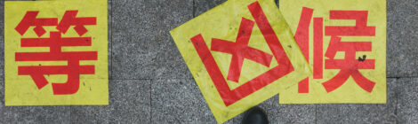 On The Streets of Chongqing - Geometries