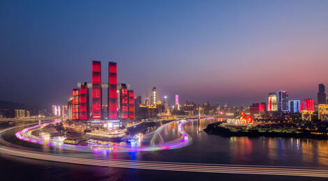From Quantity to Quality - Chongqing-Chengdu Economic Circle Part 1