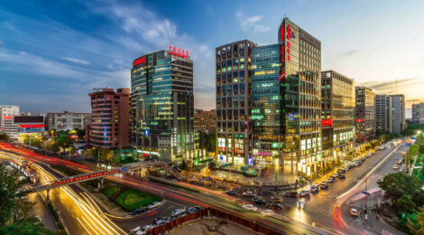GGII NEWS - Zhongguancun (ZGC) Forum 2021