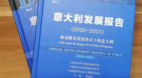 NEW PUBLICATION - New article on Sino Italian cooperation